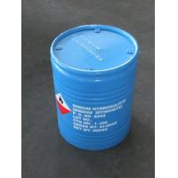 Buy cheap Reactive dyes Red R-2BF 100% from wholesalers