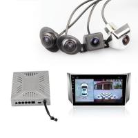 Buy cheap 360 Car Camera System 2D 720P 360 Around view car camera system from wholesalers