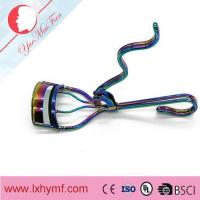 Buy cheap eyelash curler from wholesalers