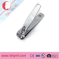 Buy cheap nail cilppers from wholesalers