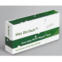 Buy cheap One-step Myoglobin Rapid Test from wholesalers