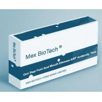 Buy cheap One Step Foot And Mouth Disease NSP Antibody Test from wholesalers