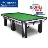 Buy cheap SDS--B006 Billiard Tables from wholesalers