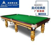 Buy cheap SDS--B001 Billiard Tables from wholesalers