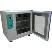 Buy cheap Isolation water tank from wholesalers