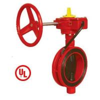 Buy cheap FM / UL Signal Butterfly Valve from wholesalers