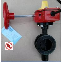 Buy cheap UL FM Wafer Butterfly Valves from wholesalers