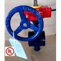 Buy cheap Grooved Butterfly Valve from wholesalers