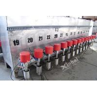 Buy cheap NC Reagent Feeder from wholesalers