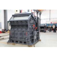 Buy cheap PF Impact Crusher from wholesalers