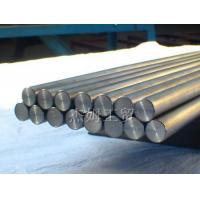 Buy cheap Zirconium rods from wholesalers
