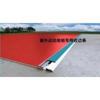 China OUTDOOR FLOORING SL503 wholesale