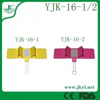 China First-Aid Products Head Immobilizer YJK-16-1 wholesale