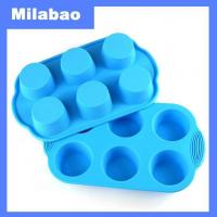 China Silicone Baking Mold Cake Pans Muffin Cups on sale