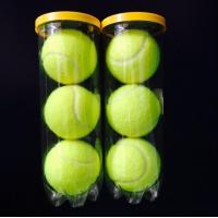 China Buy Can of Game Tennis Balls on sale