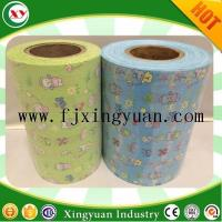 China Velcro Magic frontal tape for disposable diaper raw materials on sale