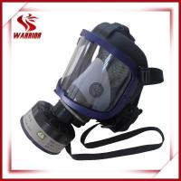 Buy cheap fire fighting equipments YL-4 from wholesalers