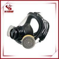 Buy cheap fire fighting equipments YL-26 from wholesalers