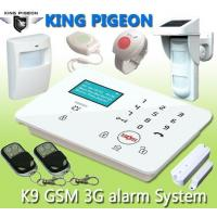 Buy cheap GSM 3G/4G Touch Keypad Alarm System with Dial to Open Gate (4G/3G ready) from wholesalers