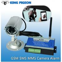 Buy cheap GSM MMS Camera Alarm Controller from wholesalers