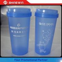 China SW42096 PP water bottle any logo can be made wholesale