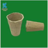 Buy cheap Recycled waste paper pulp flower pot from wholesalers