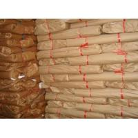 China Wheat straw pulp wholesale