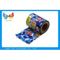 China Printed Heat Shrink Bottle Sleeves , Personalized Labels For Water Bottles on sale