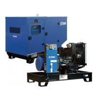 China DIESEL GENERATORS 16 KW MITSUBISHI Generator 20 KVA, Three phase, SDMO T16U II Open wholesale