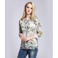 Buy cheap Clothing Silk printed top from wholesalers