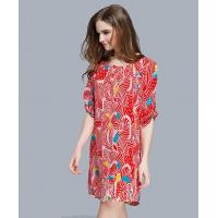 Buy cheap Clothing printed silk crepe de chine dress from wholesalers