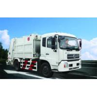 China Gabage Truck wholesale