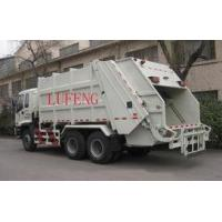 China Garbage Truck wholesale