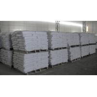 China Ultra white calcium carbonate on sale