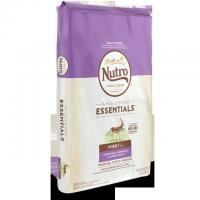 China WHOLESOME ESSENTIALS Adult Dry Dog Food Venison Meal, Brown Rice & Oatmeal Recipe wholesale
