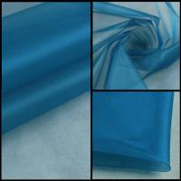 Buy cheap Silk Organza Fabric Pure Mulberry Silk Fabric For Wedding Dress And Fashion Dress from wholesalers