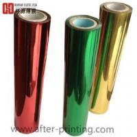 China Pigment Foil for Paper and Paperboard wholesale