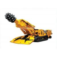 China EBZ200 Boring machine-XCMG Boring machine wholesale