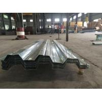 China Fireproof Long Span Galvanized Steel Decking Sheet For Steel Buildings wholesale