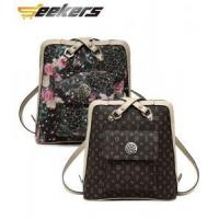 Buy cheap Vintage Elegant Leather Backpack Fashion leather handbags, beautiful woman Messenger bag, from wholesalers