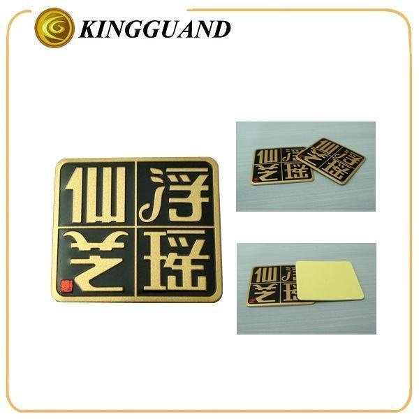 Quality Custom High level hot sale Adhesive box label for sale