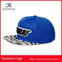 Cheap Wholesale or Custom 5 Panels Cotton Printed Fitted Hat Baseball ...