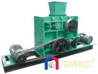 Buy cheap 4PG series four roll crusher from wholesalers