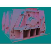 Buy cheap PCHZ series heavy duty ring hammer crusher from wholesalers