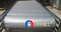Buy cheap BL Heavy chain conveyor from wholesalers