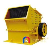Buy cheap HC High efficiency crusher from wholesalers