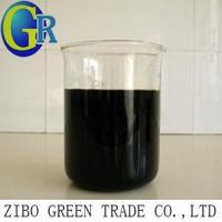 Buy cheap Textile Enzymes Deoxidized polishing multi-effects enzyme from wholesalers