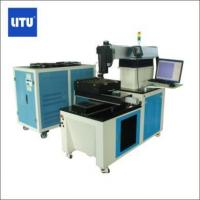 Buy cheap Laser Cutting Machine LT-550 from wholesalers