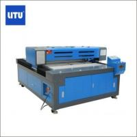Buy cheap Hybrid laser cutting machine from wholesalers