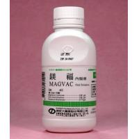 China Trade NameMagvac (Magnesium Carbonate, Citric Acid Anhydrous, Potassium Bicarbonate) Solution on sale